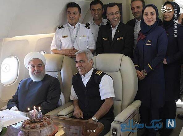 جشن تولد حسن روحانی در هواپیما