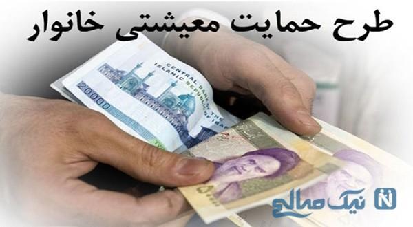 حذف یارانه پر درآمدها