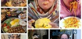 تستر های غذا در اینستاگرامبا دستمزدهای میلیونی