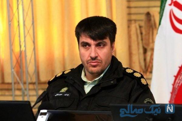 اعدام محیط بان کرمانی