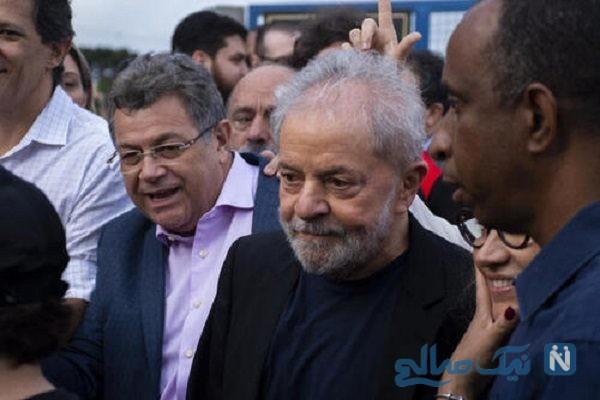 رئیس جمهور سابق برزیل لولا داسیلوا آزاد شد