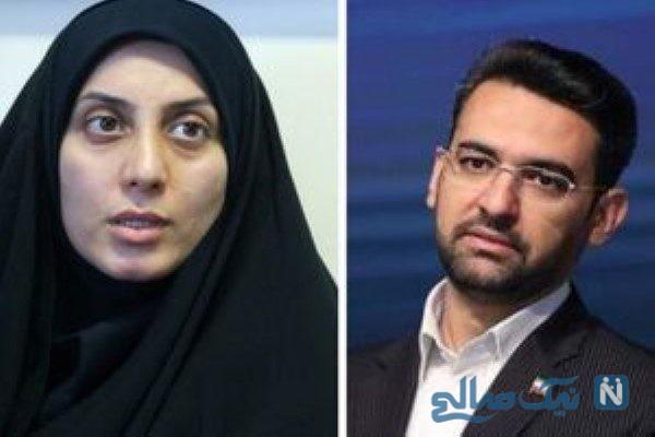 حمله به وزیر ارتباطات