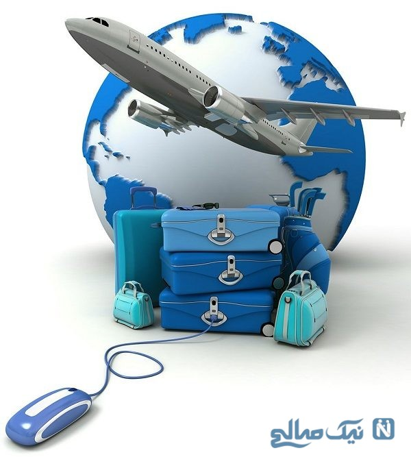سایت آژانس مسافرتی