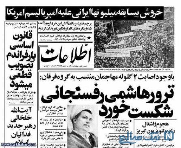 ترور آیتالله هاشمی در تلویزیون سانسور شد