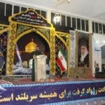 دستگیری سرشاخه های اصلی اغتشاشات اخیر در ۴ استان