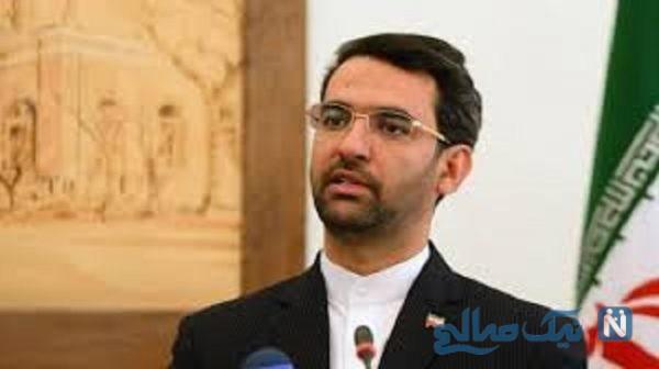 شماره موبایل آذری جهرمی وزیر ارتباطات