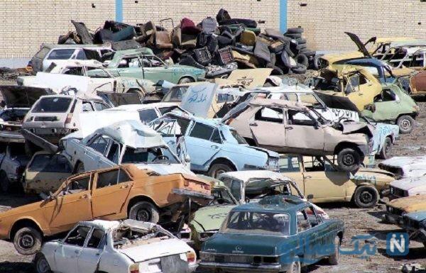 طرح جمع آوری خودروهای