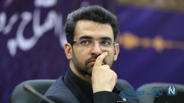 عذرخواهی آذری جهرمی برای قطع اینترنت از مردم