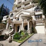 گرانقیمت ترین خانه تهران فروخته شده