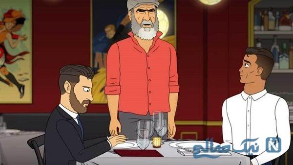 ملاقات مسی و رونالدو