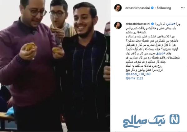 خنده سید بشیر حسینی