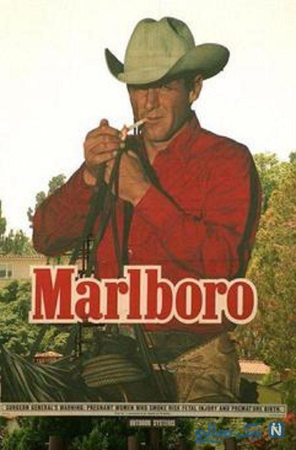 تبلیغات سیگار مارلبرو