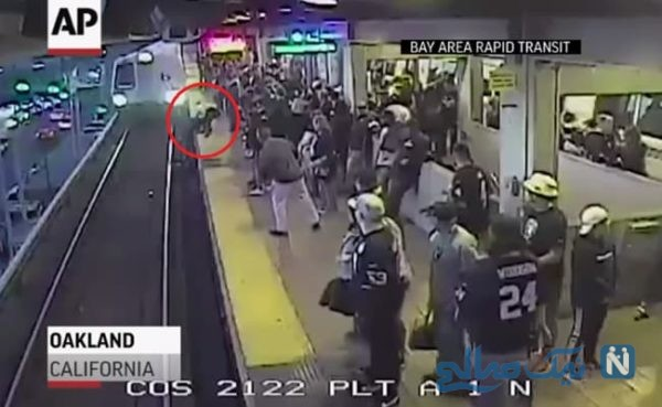 نجات جان مسافر قطار از مرگ حتمی به طرز باورنکردنی
