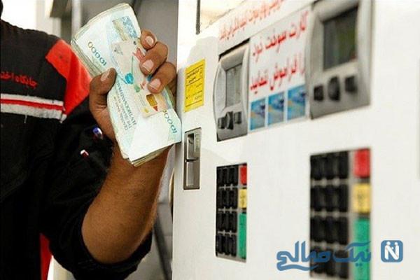 اعلام نرخ جدید بنزین و جزییات سهمیهبندی برای حامل های انرژی