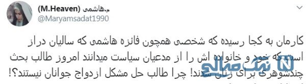 نظر فائزه هاشمی