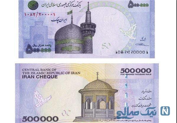 مشکلات دردسرساز چک پول های جدید