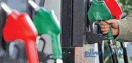 دولت یارانه بنزین را به چه کسانی می دهد