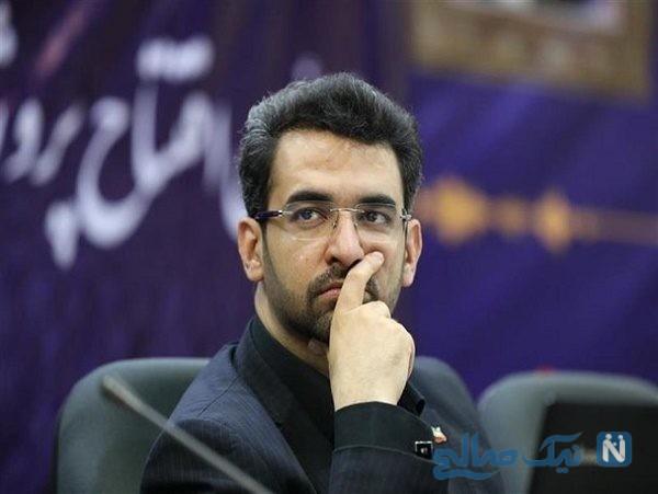 حمله به وزیر ارتباطات با عکس های خصوصی ثنا اسدیان