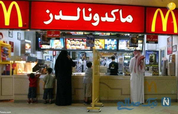تفکیک جنسیتی در رستوران های عربستان پایان یافت