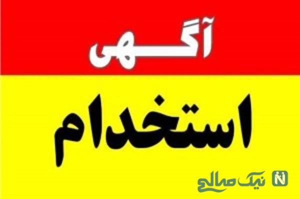 ماجرای پخش آگهی در یوسف آباد تهران با درآمد سه میلیون در هفته!