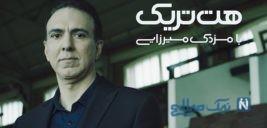 نخستین اجرای مزدک در ایران اینترنشنال