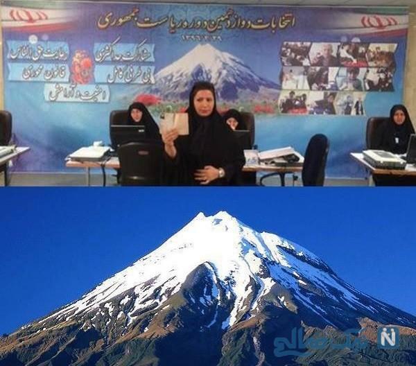 نماد ملی نیوزلند در انتخابات ایران باز هم یک اشتباه تکراری