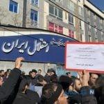 اعتراض هواداران استقلال به خروج استراماچونی مقابل باشگاه