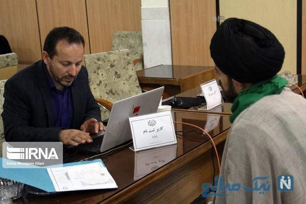 انتخابات میان دوره ای خبرگان