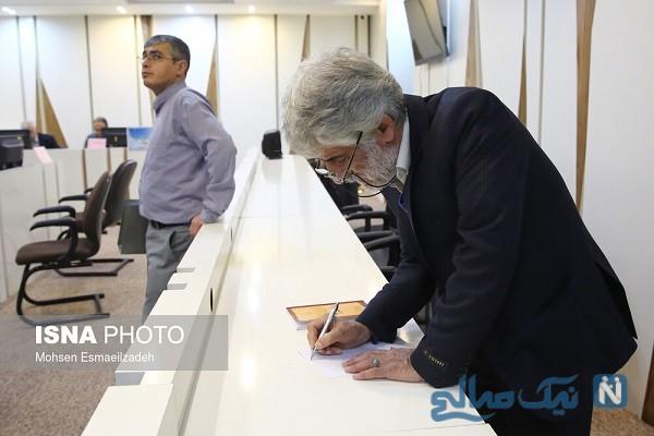 ثبتنام کاندیداهای انتخابات مجلس