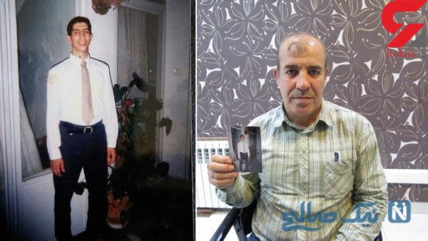 ناپدید شدن جوان تهرانی
