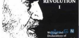 کتاب امام خمینی در دستان وزیر جنگ اسرائیل