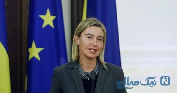 خداحافظی فدریکا موگرینی از اتحادیه اروپا و انتخاب جانشین ایشان