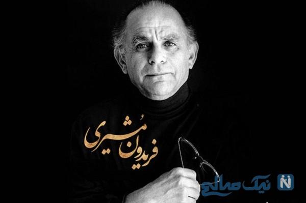 جزئیات اعتراض بابک مشیری فرزند شاعر معاصر ایرانی به سریال وارش