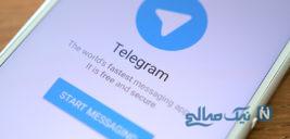 رفع فیلتر تلگرام خبر خوش وزیر نیست |تکذیب شد