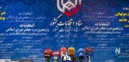 روز آخر ثبت نام انتخابات مجلس با حواشی آن