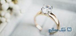زشت ترین حلقه ازدواج جهان اشک عروس را درآورد!