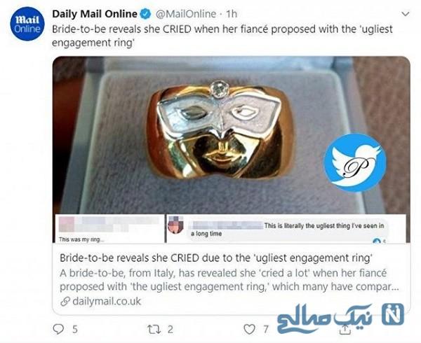 زشت ترین حلقه ازدواج