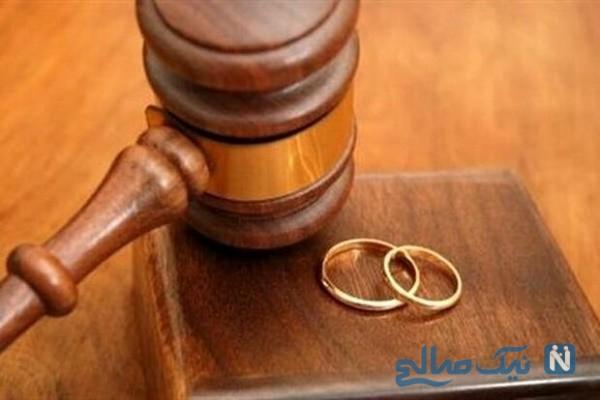 یکی از عجیب ترین طلاق ها جدایی این زوج جوان