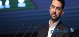 سورپرایز آذری جهرمی وزیر ارتباطات چه بود؟