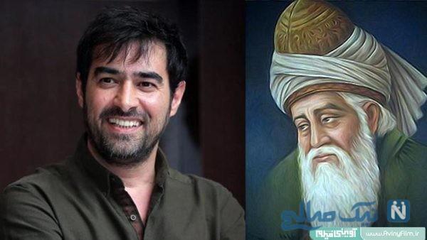 گریم شهاب حسینی در نقش شمس تبریزی در تصاویر جدید