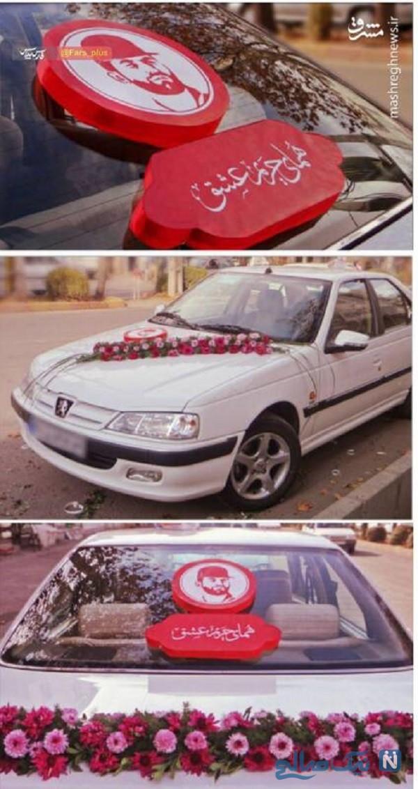 تزئین ماشین عروس شهدایی