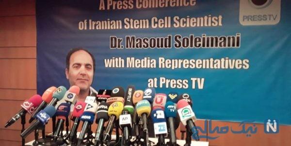مسعود سلیمانی دانشمند ایرانی