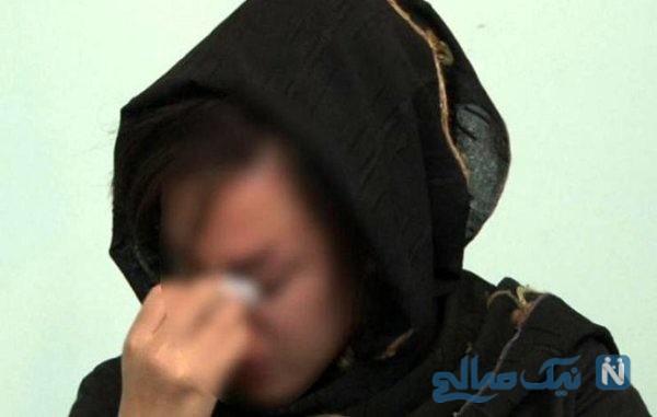 مردان پولدار تهرانی مواظب این زن صیغه ای باشید !