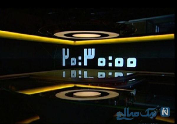 تایید فاجعه ماهشهر توسط تلویزیون ملی و کشته شدن تعدادی از اشرار