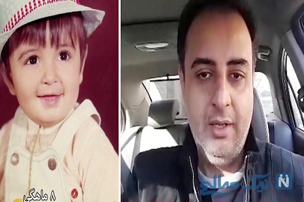 پسر جوان ۳۸ ساله ایرانی به دنبال خانواده واقعی اش می گردد