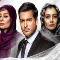 اعتراض منوچهر هادی به سانسور لباس نسرین مقانلو در سریال دل
