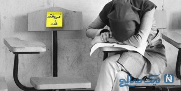 دانشجوی پزشکی قلابی