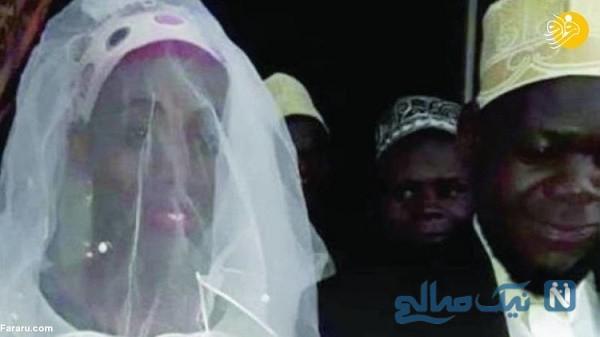 عروس تقلبی