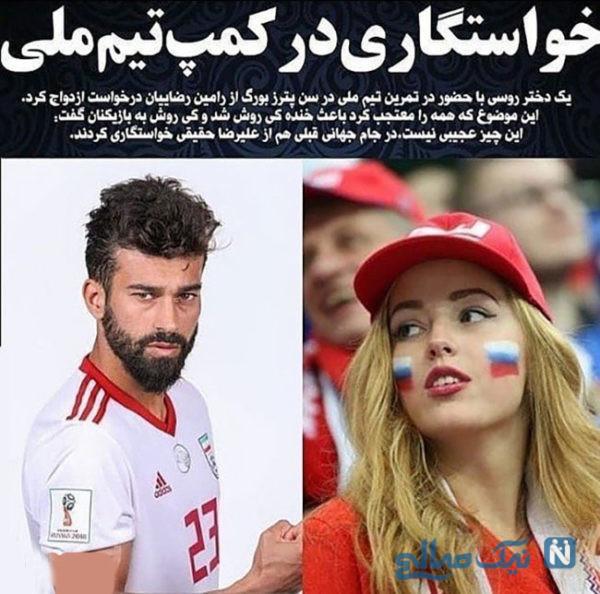 ظاهر جدید و جالب رامین رضاییان بازیکن تیم ملی فوتبال