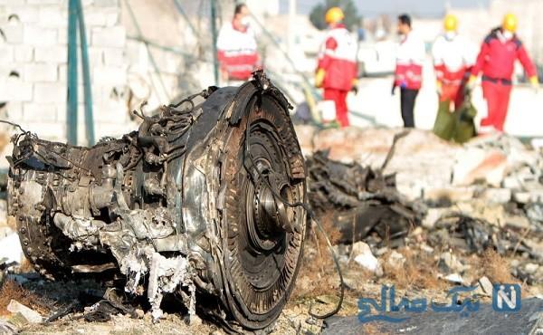 سقوط هواپیمای بوئینگ 737